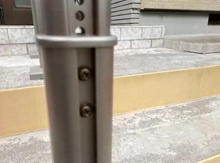 屋外高さ調節式手摺り 調節用ネジ部